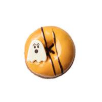 Halloweenin Appelsiinisuklaa Cake
